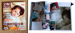 Photo of our daughter in Chinese parenting magazine (Alfie   Japanorama) Tags: china sleeping baby sepia kids angel magazine children photography parents photo kid published photographer daughter chinese shoko photographs ami parenting inprint