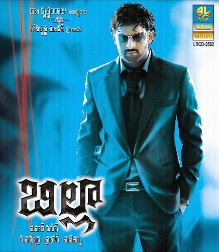 Billa CD Cover