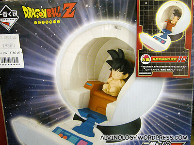 Baby Son Goku