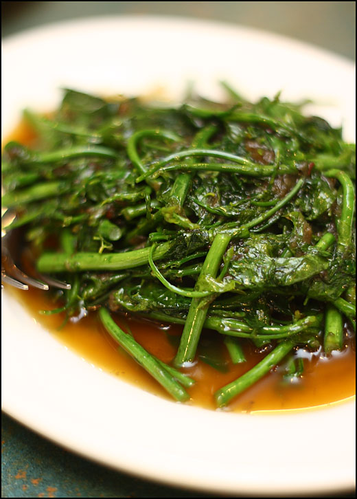 sabah-vegetable-belacan