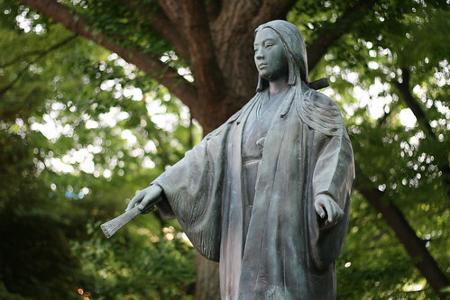 Lady Kasuga @ Suidobashi