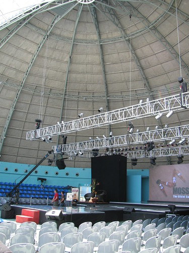 Inside the Sky Dome