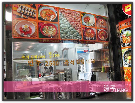 韓國小吃05