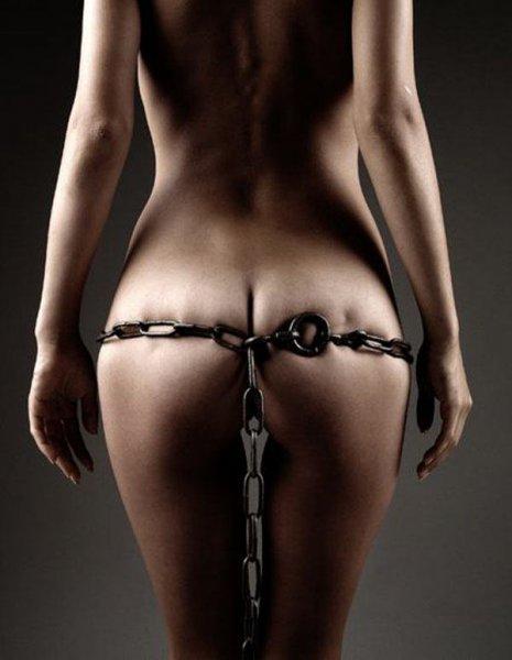 BDSM-Fashion