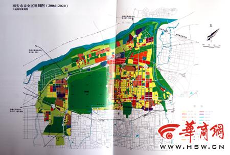 西安市未央区规划图