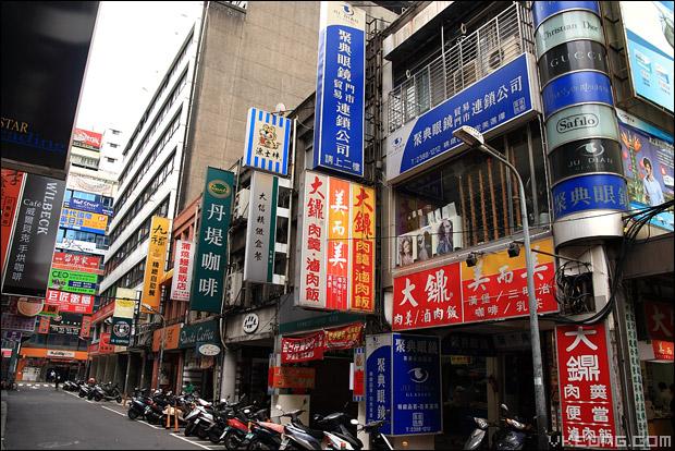 xin-yi-shops