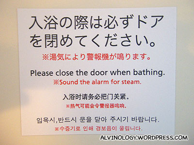 What they are trying to say is that you need to close the door when bathing as the steam may sound off the fire alarm