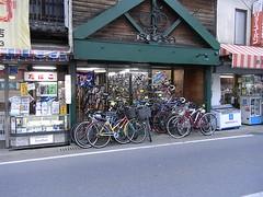 cycleshop TSUKASA