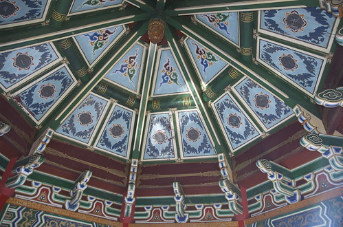 Chinese Pavillion Ceiling