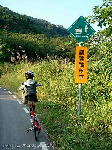 大溪三坑親子單車