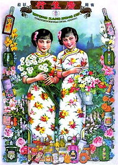 Qipao Calendar 5