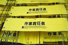 腕章黄色5