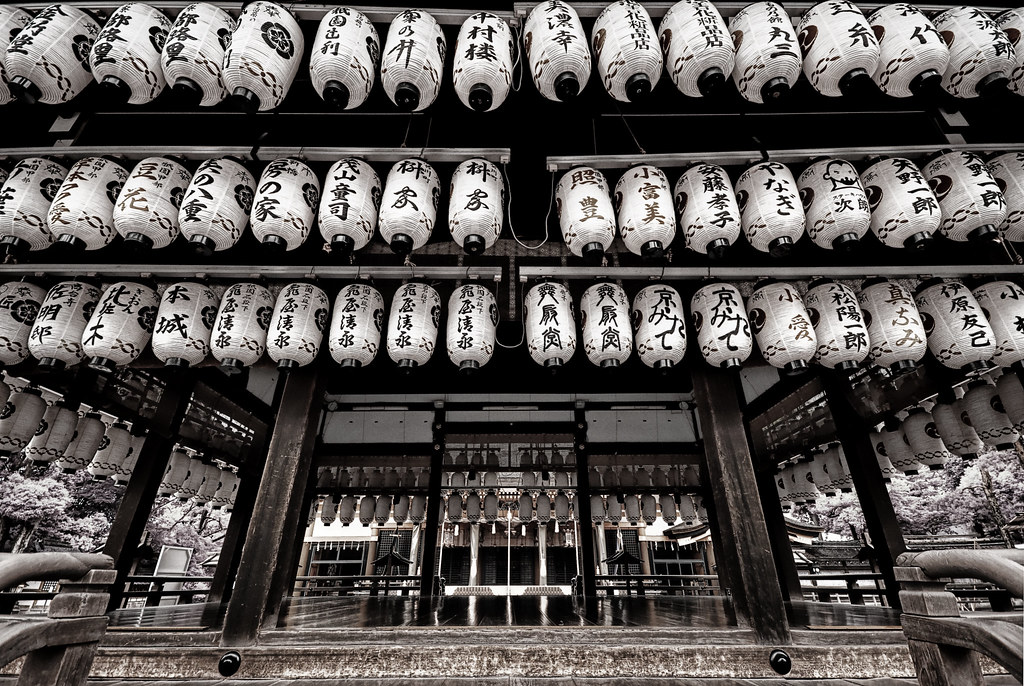Gion Shrine