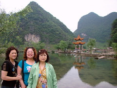 0804={}-4 () Tags: china travel holiday nature tour taiwan super tourist local guide                                 derek58