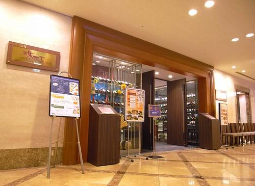ホテル日航奈良-10
