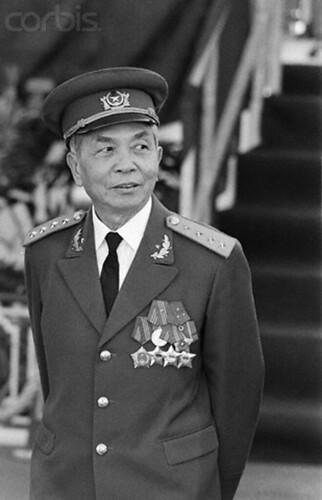 Muere el General Giap 3803766972_5a53a25aec
