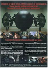 100516(2) - 真人電影版《GANTZ 殺戮都市》由「川井憲次」配樂、坎城影展海報大公開!(2/2)