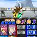 Bleach__Dark_Souls-Nintendo_DSScreenshots16120image0001 par gonintendo_flickr