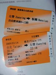 DSC09680_2
