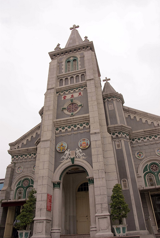高雄玫瑰聖母堂