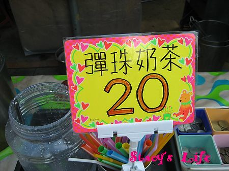 nEO_IMG_陶瓷鶯歌博物館 129