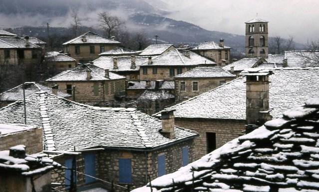 Ήπειρος - Ιωάννινα - Δήμος Κεντρικού Ζαγορίου Δίλοφο, Ζαγόρι