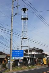 指扇南部の火の見櫓(さいたま市西区)