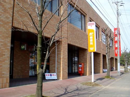 新産の郵便局