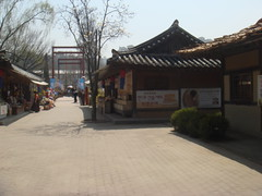 DSC01248 (Turansa Tours) Tags: yongin aldea folclorica