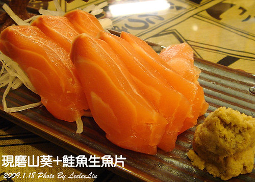 仩閤日本料理|旭壽司|三峽復興路美食