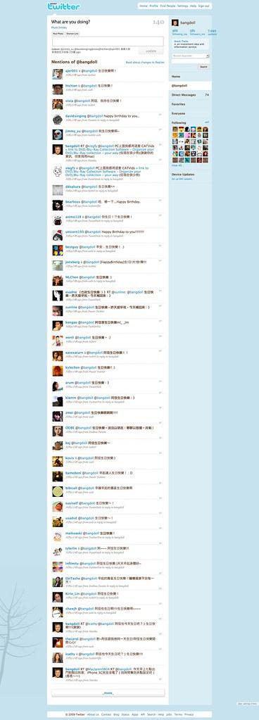 20090413給我的生日祝福@Twitter