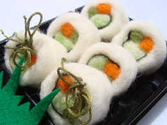 Veggie Roll 2