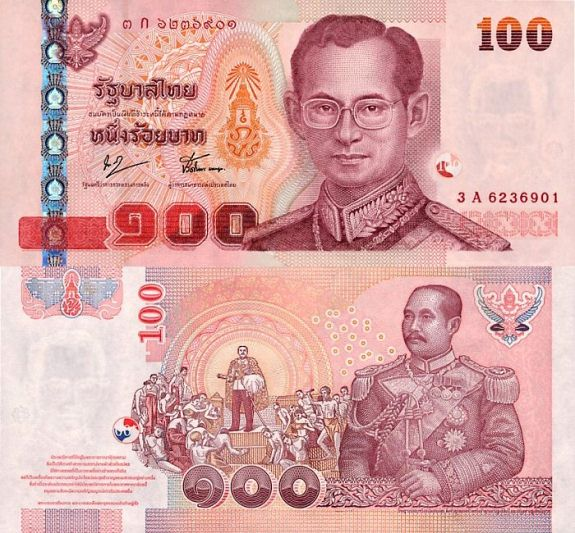 100 bahtov Thajsko 2005