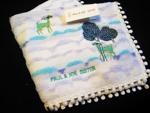 Handy Towels from PAUL&JOE SISTER