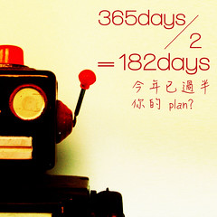 = 182days
