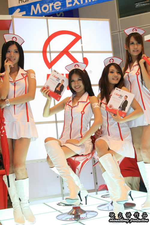 Avira Antivirus Girls