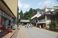 Matsushima Kaigan (Viaje con JAPOPLAN) Tags: matsushima japon kaigan