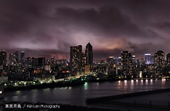 Tokyo Storm.... (Ken.Lam) Tags: park blue sunset tower st japan clouds buildings river lights tokyo dusk illuminations hour   lukes sumida tsukishima axis typhoon offices  toyosu      nohdr rejoct2010