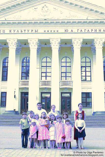Gagarin's Palace