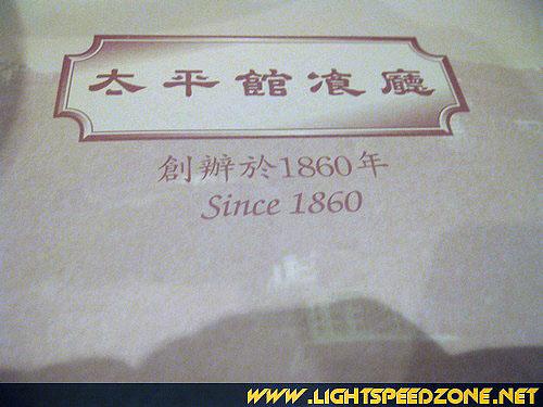 HK09Day0300067