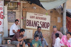 Government Authorized 'Head Shop'