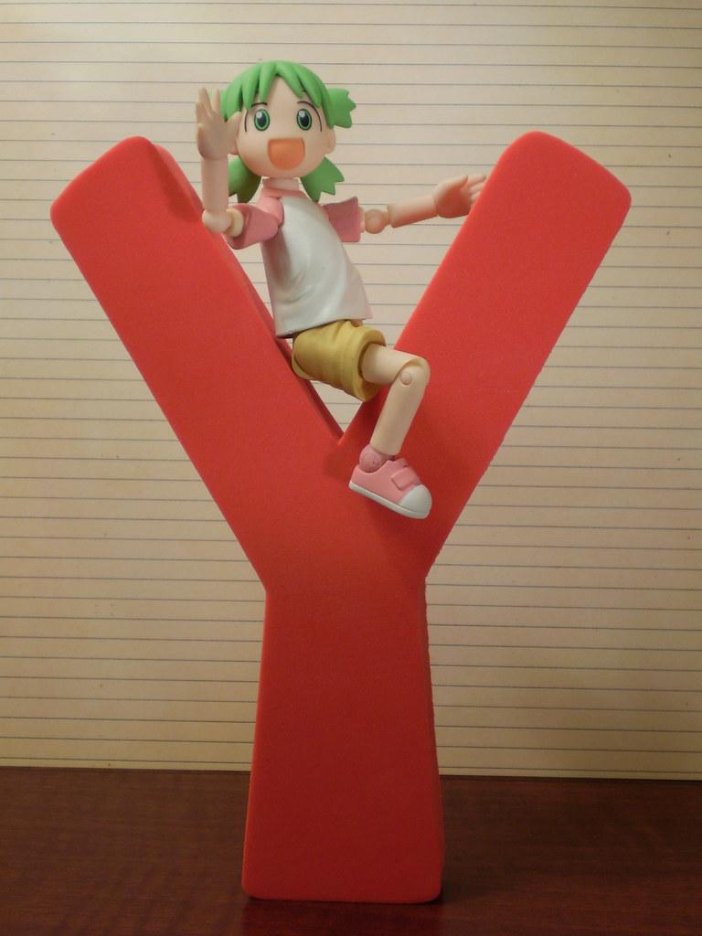 Yotsuba & Sesame Street