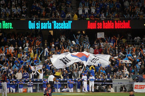 world baseball classic 037