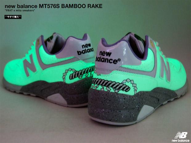 frat-mita-sneakers-new-balance-mt576s-bamboo-rake-3