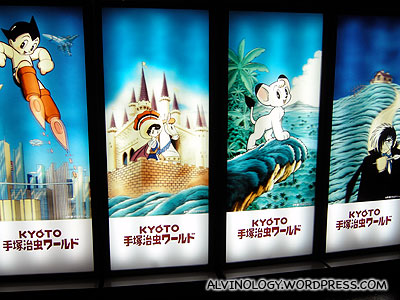 Various anime and manga by Tezuka Osamu