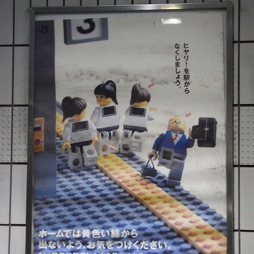 Lego minifig warning sign