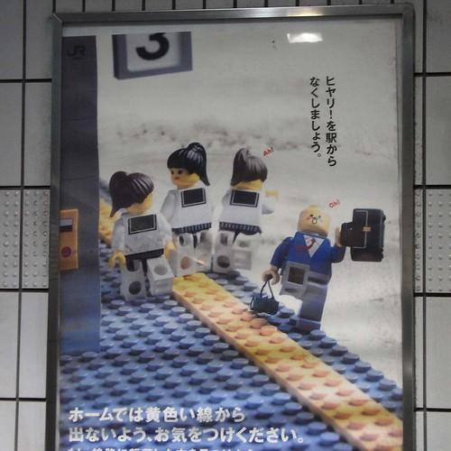 Lego minifig warning sign