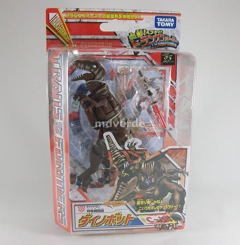 Transformers Dinobot Classic Henkei - caja