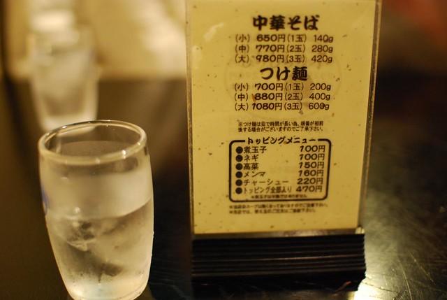 mochimochinoki 04