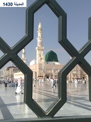 MADINA (208) (MONAJAH) Tags: art nature photography flickr islam culture madina ksa sonnet المدينة المنورة kasa السعودية إسلام monajah